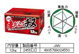 マルキュー   ニュー赤だんごチヌ 12kg×2箱 (お取り寄せ商品)