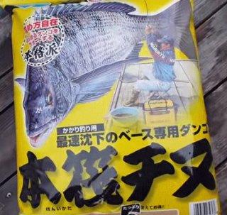 マルキュー   本筏チヌ 1箱 (5袋入り)  (お取り寄せ商品)