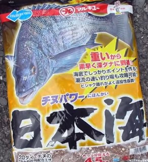 マルキュー  チヌパワー日本海 1箱 (5袋入り)  (お取り寄せ商品) [表示金額+送料別途]