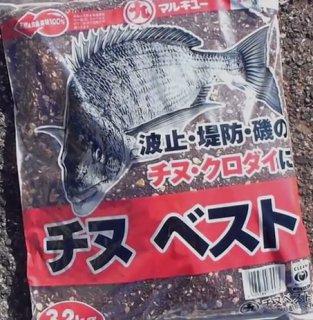 マルキュー  チヌベスト 1箱 (8袋入り)  (お取り寄せ商品) [表示金額+送料別途]