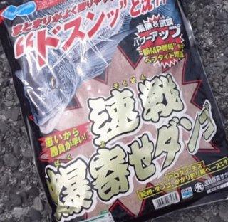 マルキュー  速戦爆寄せダンゴ 1箱 (6袋入り)(お取り寄せ商品)