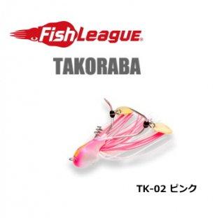 マルキュー エコギア 蛸ラバ (ピンク/20g) / タコ専用