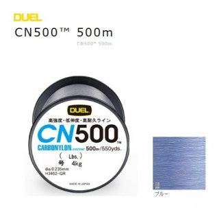 デュエル CN500 (4号/500m/B(ブルー))(お取り寄せ商品)