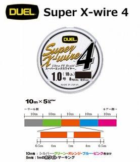 デュエル スーパーエックスワイヤー4 (0.8号 200m) / PEライン