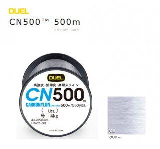 デュエル CN500 (8号/500m/CL(クリア))