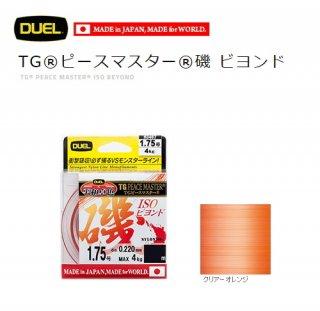 デュエル TG(R)ピースマスター(R) 磯 ビヨンド (3号/150m/クリアーオレンジ ) 【本店特別価格】