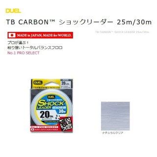 デュエル TB カーボン ショックリーダー 25m 100Lbs.(30号) 【本店特別価格】