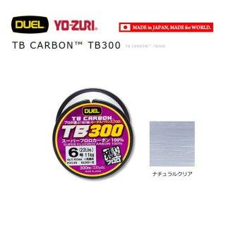デュエル TB カーボン TB300 2.5号 300m 【本店特別価格】
