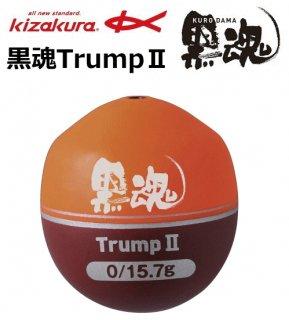 キザクラ 黒魂 トランプ2 オレンジ 3B 【本店特別価格】