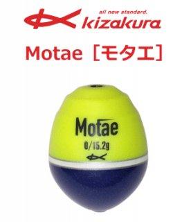【数量限定セール】 キザクラ モタエ B ディープイエロー / ウキ