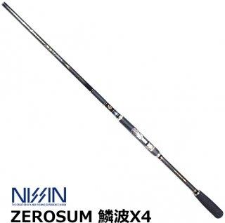 宇崎日新 (NISSIN) ゼロサム 鱗波 X4 0.6号-5.30m (お取り寄せ商品)