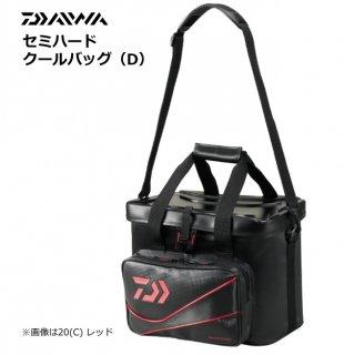ダイワ セミハードクールバッグ 28(D) レッド(お取り寄せ商品) 【本店特別価格】