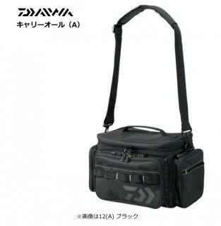 ダイワ キャリーオール 12(A) ブラック / フィッシングバッグ 【本店特別価格】