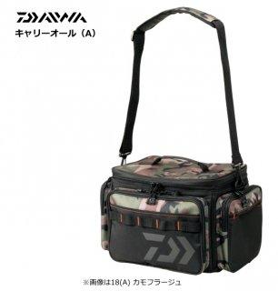 ダイワ キャリーオール 12(A) カモフラージュ / フィッシングバッグ(お取り寄せ商品) 【本店特別価格】