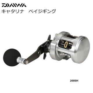 ダイワ 15 キャタリナ BJ ベイジギング 200SH 右ハンドル / リール [送料無料](お取り寄せ商品) 【本店特別価格】