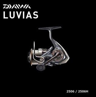 ダイワ 15 ルビアス  2506H / リール(お取り寄せ商品) 【本店特別価格】