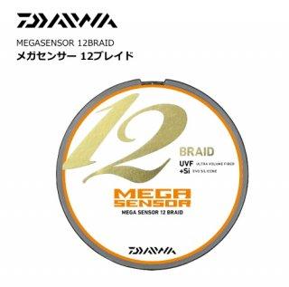 ダイワ メガセンサー 12ブレイド (4号 / 200m) / PEライン (お取り寄せ商品) 【本店特別価格】