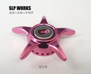 ダイワ / グローブライド SLPW カラースタードラグ (左ハンドル用/ピンク) [お取り寄せ商品] 【本店特別価格】