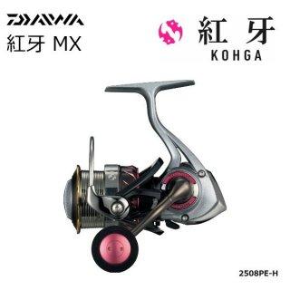 ダイワ 紅牙 MX 2508PE-H / リール 【本店特別価格】