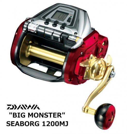 ダイワ シーボーグ 1200MJ 右ハンドル / 電動リール [お取り寄せ商品] [送料無料]