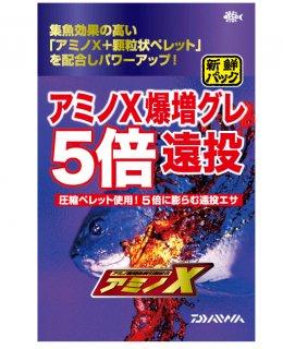 ダイワ アミノX爆増グレ5倍遠投 1箱 (12袋入り)  [表示金額+送料別途] (お取り寄せ商品)