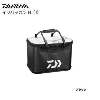 ダイワ イソバッカン H36(J) (36cm/ブラック) 【本店特別価格】