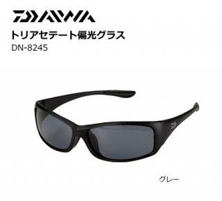 ダイワ トリアセテート偏光グラス DN-8245 (グレー) 【本店特別価格】 (D01)