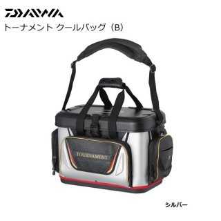ダイワ トーナメント クールバッグ 38(B) シルバー (お取り寄せ商品) 【本店特別価格】