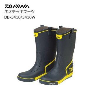 ダイワ ネオデッキブーツ DB-3410 M (25.0〜25.5)(お取り寄せ商品) 【本店特別価格】
