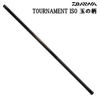ダイワ 16 トーナメント 磯 玉の柄 50・J