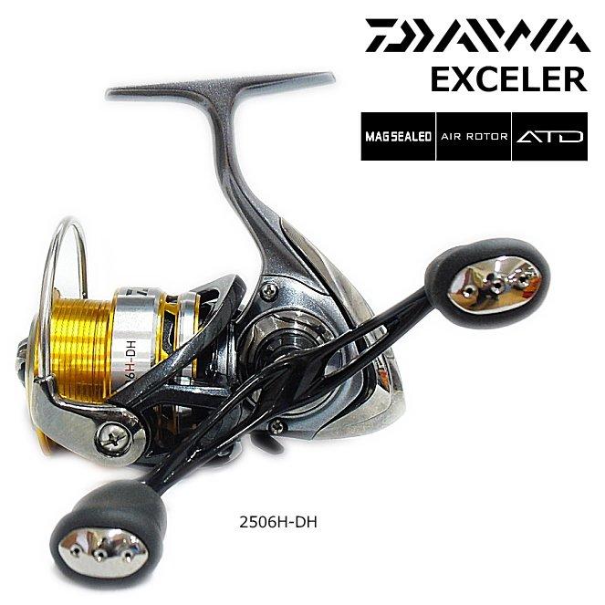 ダイワ 17 エクセラー 2506H-DH / リール