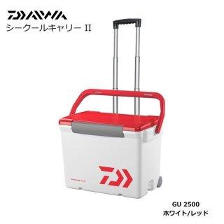 ダイワ クーラーボックス シークールキャリー2 GU 2500 ホワイト/レッド / クーラーボックス(お取り寄せ商品)