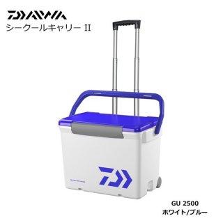 ダイワ クーラーボックス シークールキャリー2 GU 2500 ホワイト/ブルー / クーラーボックス(お取り寄せ商品)
