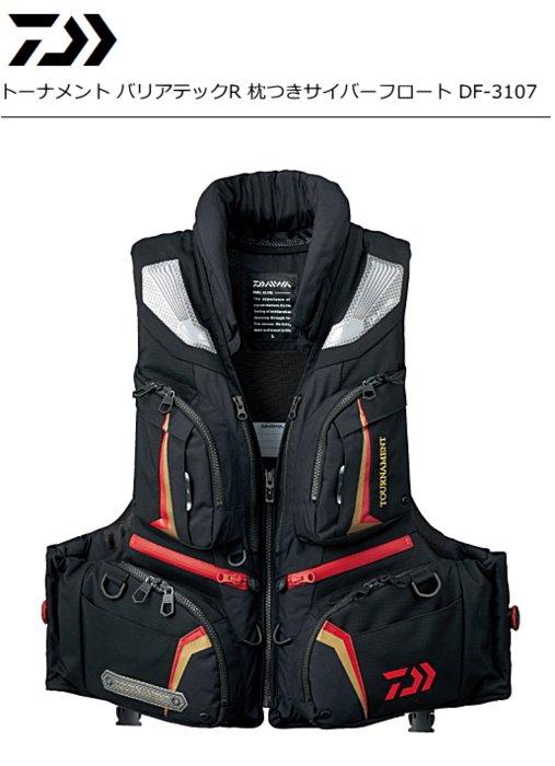 ダイワ トーナメント バリアテック (R) 枕つきサイバーフロート DF-3107 ブラック Mサイズ / 救命具 [送料無…
