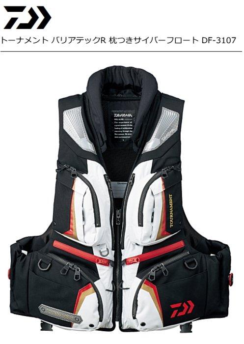 ダイワ トーナメント バリアテック (R) 枕つきサイバーフロート DF-3107 ライトグレー Mサイズ / 救命具 [送料無…
