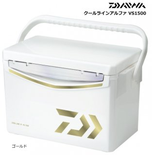 ダイワ クールラインアルファ VS1500 ゴールド / クーラーボックス 【本店特別価格】