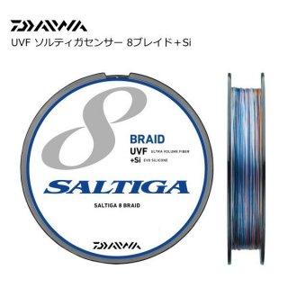 ダイワ UVF ソルティガセンサー 8ブレイド+Si 0.6号 200m (O01) 【本店特別価格】
