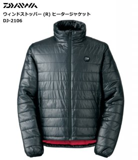 ダイワ 防寒着 ウィンドストッパー(R) ヒータージャケット DJ-2106 XL(LL)サイズ (お取り寄せ商品) [送料無料]