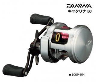 【数量限定セール】 ダイワ 15 キャタリナ BJ 100P-RM 右ハンドル / ベイトリール 【送料無料】