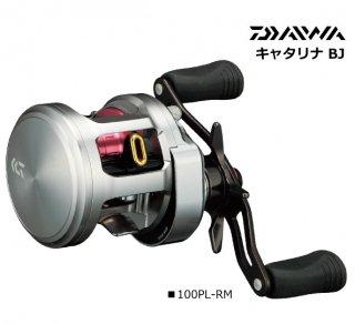 【数量限定セール】 ダイワ 15 キャタリナ BJ 100PL-RM 左ハンドル / ベイトリール 【送料無料】