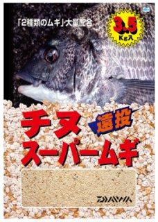 ダイワ チヌスーパームギ 1箱 (7袋入り)  (お取り寄せ商品) [表示金額+送料別途]