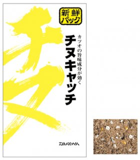 ダイワ チヌキャッチ 1箱 (12袋入り)  (お取り寄せ商品) [表示金額+送料別途]