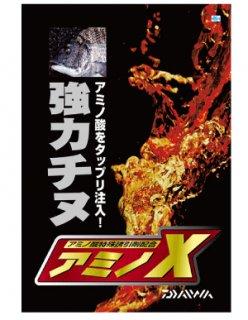 ダイワ 強力チヌ アミノX 1箱 (7袋入り)  (お取り寄せ商品) [表示金額+送料別途]