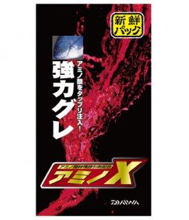 ダイワ 強力グレ アミノX 1箱 (12袋入り)  (お取り寄せ商品) [表示金額+送料別途]