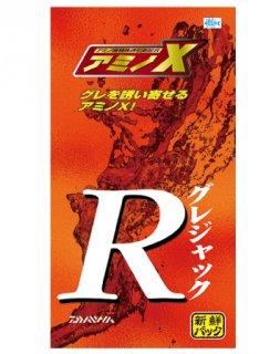 ダイワ グレジャックR 1箱 (12袋入り)  (お取り寄せ商品) [表示金額+送料別途]