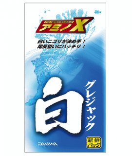 ダイワ グレジャック 白 1箱 (12袋入り)  (お取り寄せ商品) [表示金額+送料別途]