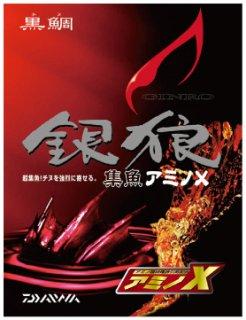 ダイワ 銀狼アミノX 1箱 (7袋入り)  (お取り寄せ商品) [表示金額+送料別途]