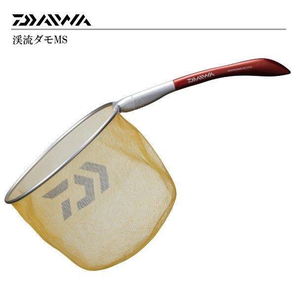 【送料無料】 ダイワ 渓流ダモMS 2710 (枠径27cm) / 渓流ダモ (お取り寄せ商品)