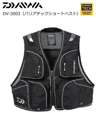 【送料無料】 ダイワ バリアテックショートベスト DV-3003 (ブラック/Lサイズ) / 鮎友釣り・渓流用ベスト
