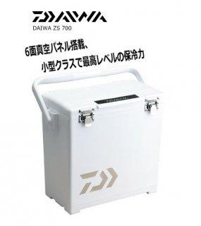 ダイワ ZS 700 / クーラーボックス 【本店特別価格】